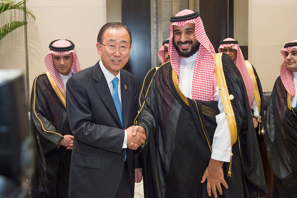 Saudi Arabia: Ban, Deputy Crown Prince discuss Palestine refugees, Yemen and climate pact