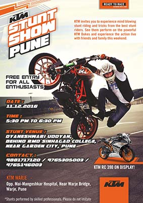 KTM to organize Stunt Show in Pune on 11th December, 2016