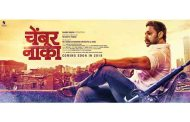 "AFTER ""JAI MALHAR"", DEVDATTA TO BE SEEN IN ""CHEMBUR NAAKA"", THE POSTER OF WHICH WAS UNVEILED"
