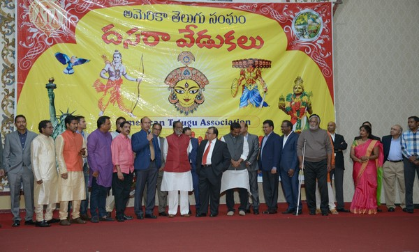 American Telugu Association celebrates Dussera in New Jersey