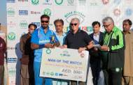 India beat Pakistan in the Blind Cricket World Cup