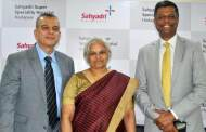 ​Pune gets a Super Speciality Hospital at Hadapsar