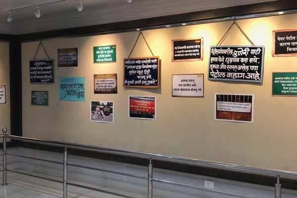 Pune witnesses Lokmat Puneri Patya Exhibition to celebrate creative minds in Puneri style