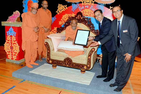 Foundation Stone-laying ceremony of the New Haridham Mandir in Chicago