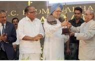 Dr Manmohan Singh Receives V.C. Padmanabhan Memorial Lifetime Achievement Award
