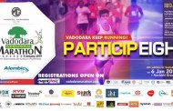 Eighth edition of MG Vadodara International Marathon to be conducted on 6th January 2019