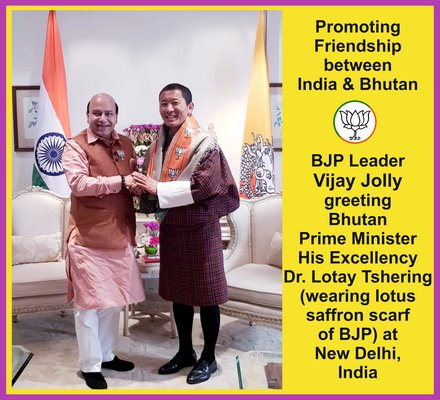 Bhutan PM Dr. Lotay TsheringHonored by Indian Leaders
