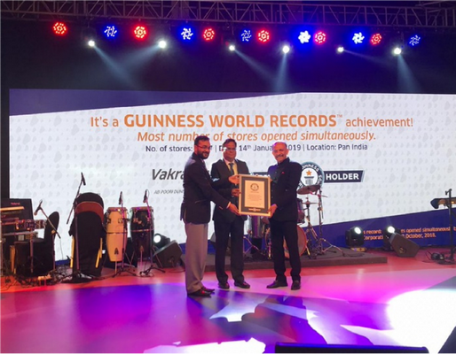 Vakrangee Gets Into The GUINNESS WORLD RECORDS For TheMost No Of Stores Launched Simultaneously