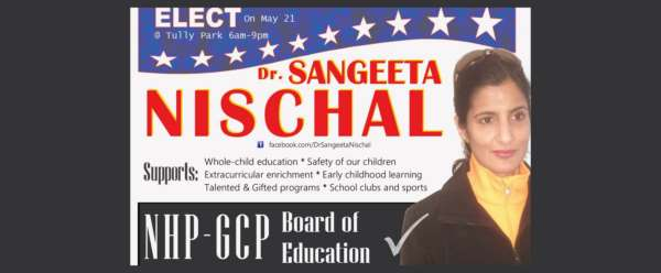 DILIP CHAUHAN ENDORSES DR. SANGEETA NISCHAL FOR NEW HYDE PARK-GARDEN CITY PARK SCHOOLS BOARD OF EDUCATION