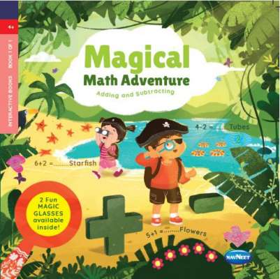 "Navneet Education Limited Introduces ""Magical Math Adventure"" A Premium Range of Book"