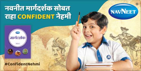 Navneet launches student outreach campaign with its first ever TVC