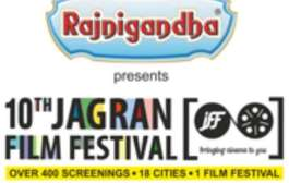 10th Jagran Film Festival in Ranchi and Jamshedpur from 23rd to 25th August