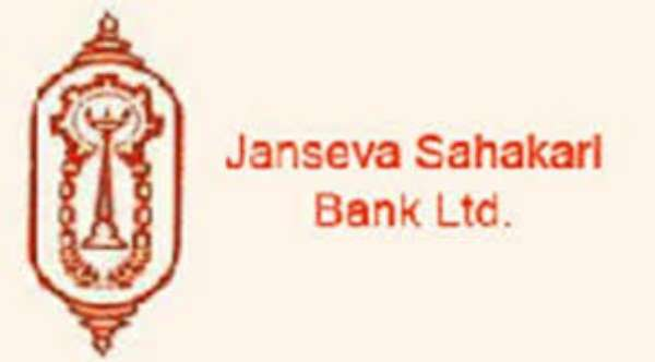 Janseva Co-operative bank Shivajinagar-Deccan branch shifts to a new premises