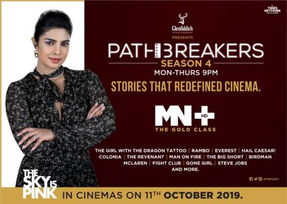 MN+ announces the 4th season of 'Pathbreakers'