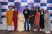 The Marathi trailer of the much anticipated film 'The Warrior Queen of Jhansi' unveiled in Pune