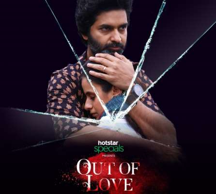 Hotstar Specials presents Out of Love – a show that unfolds the dark reality of infidelity