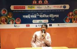 Artist line up of 67th Sawai Gandharva announced