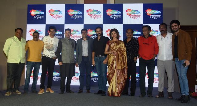Shemaroo Entertainment launches a new Marathi movie channel - Shemaroo MarathiBana in a star-studded evening with well-known faces from the Marathi fraternity