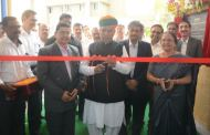 Arjun Ram Meghwal, Minister of State for Heavy Industries and Public Enterprises inaugurates the Centre of Excellence of green mobility at ARAI - Chakan