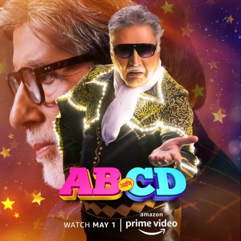 Amazon Prime Video announces the digital premiere of the recently-released comedy film AB Aani CD on Maharashtra Day
