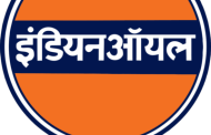 IndianOil in Maharashtra commence project work and line up activities for CBG and CNG outlet commissioning.