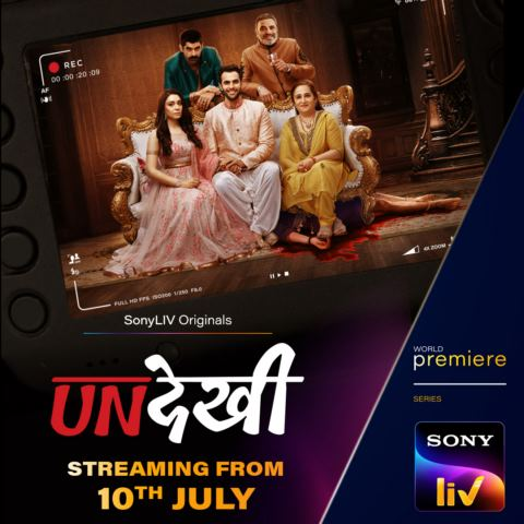 UNDEKHI – can you unsee what you witness?