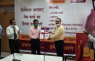 PNB celebrates 'Digital Apnayen'Day