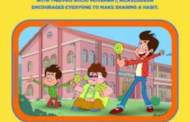 """Nickelodeon's latest edition of Together For Good urges kids to share & care with """"Give More, Grow More"""""""