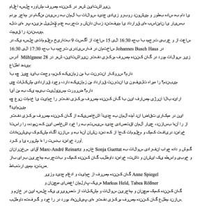 verbraucherschutz Farsi