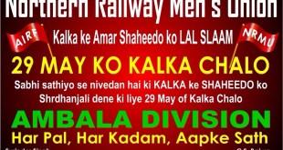 29 May KalkaChalo NRMU Ambala Division