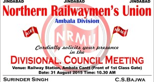 Divl Council Meeting NRMU 2015 Ambala Division