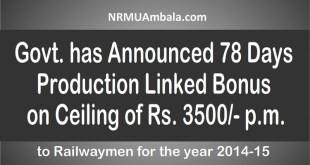 PLB of 78 Days with ceiling of Rs. 3500