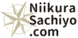 NiikuraSachiyo.com