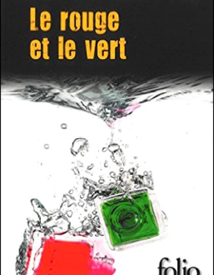 Le Rouge et le Vert (2016) - JB POUY