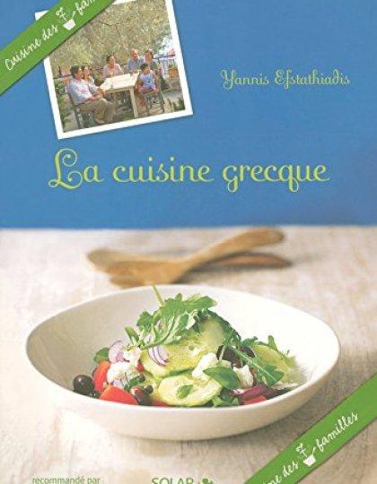 La cuisine grecque : Cuisine des 7 familles