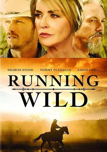 Running Wild Français HDRiP