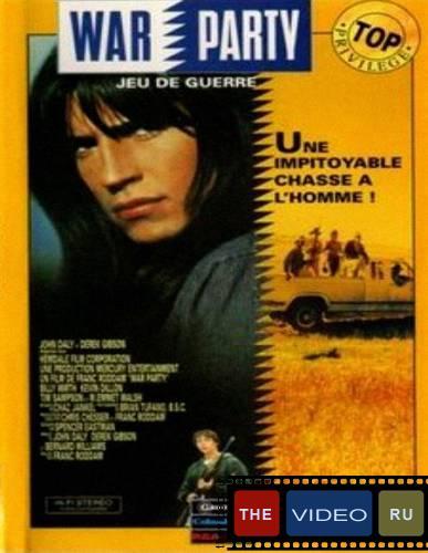 Jeux De Guerre Film : guerre, Guerre, Party, Franc, Roddam, Western, Movies, Saloon, Forum