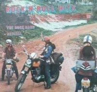 [Vends/Echanges] Vinyles 33 tours (30cm/25cm) 190725123354883735