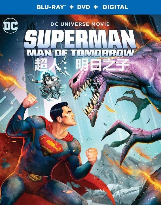 [美] 超人:明日之子 Superman: Man of Tomorrow WEBRip-720P+1080P(MKV@795M/1.5G@多 ... - kflim的日誌 - 伊莉討論區