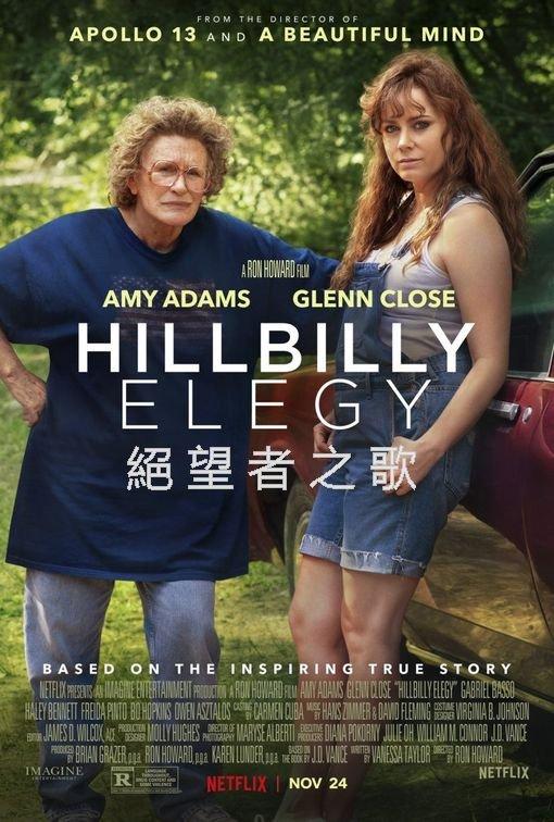 絕望者之歌 Hillbilly Elegy 2020(MKV@2.23GB@1080P@簡繁英)-電影免空下載-94i論壇 - 電影線上看 - 免費電影 - BT下載 - 免空 ...
