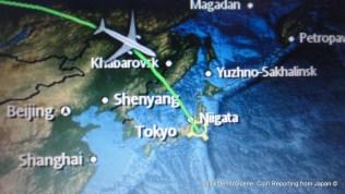 Aeroflot flight SU581, Progress Screen