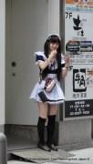 Akihabara Maids