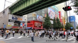 Central Akihabara