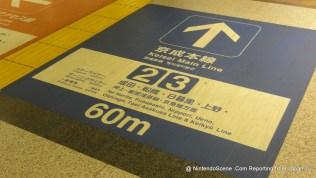 Keisei Line Sign
