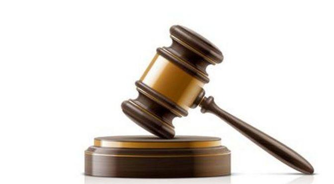 Классы судебных экспертиз