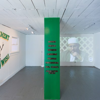 Nsenga Knight | Muhammad School of Language and Martial Arts, 2015 | Installation at Project Rowhouses, 2511 Holman St Houston TX | Round 43: Small Business/ Big Change | Oct 24, 2015 - Feb 29, 2016 (interior)