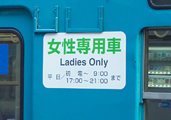 Ladiesonly