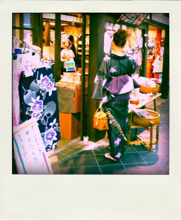Tokyo Kyoto Japon Japan Yukata Fashion Mode