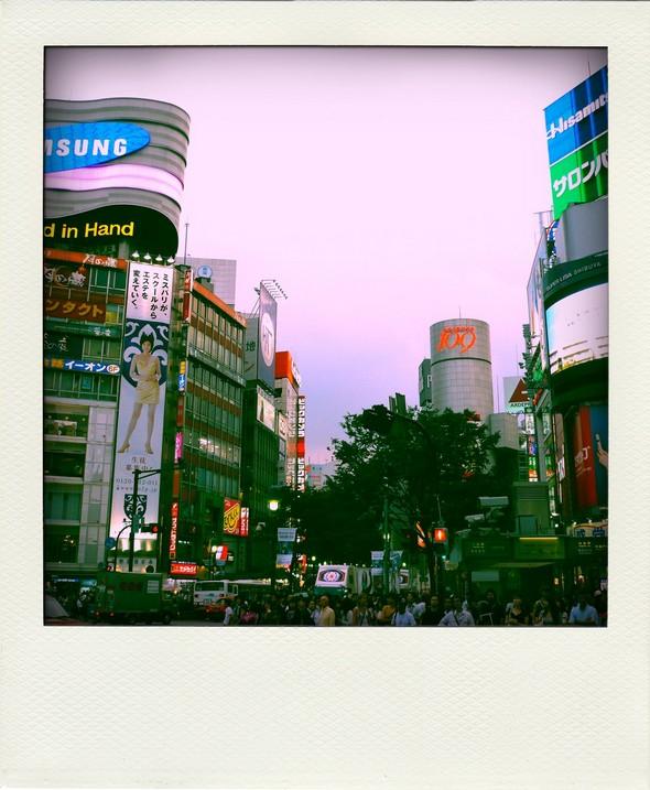 Shibuya à Tokyo 109 Tokyo Fashion Mode