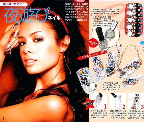 nail art japan japon vivi magazine ranzuki